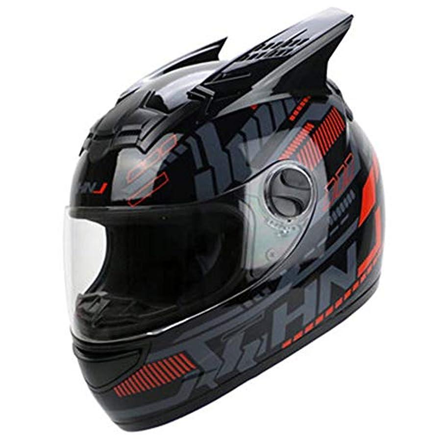 適応する囲い丈夫Safety オートバイヘルメットメンズ暖かいフルカバーオフロード四季スポーツカーフルフェイスヘルメットレースオートバイ人格クール機関車 (色 : Red, Size : XL)