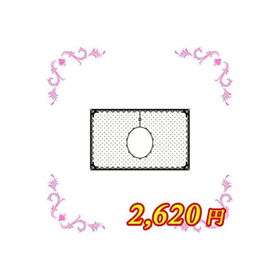 排出エピソードリハーサルシリコンマット(表面コート)ホワイト