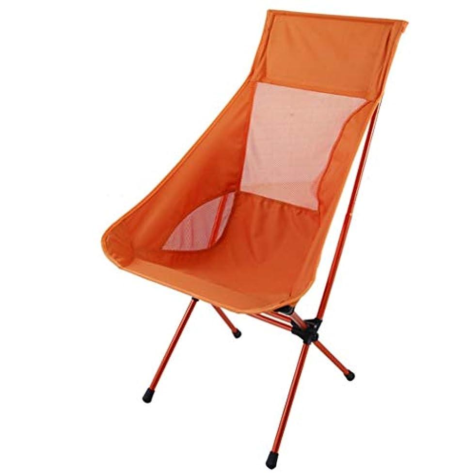 第三筋膨張するXiang Ru アウトドアチェア 椅子 折りたたみ 持ち運び 軽量 携帯便利 キャンプ ピクニック 収納袋付き 収納バック付き