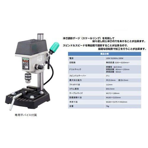 東洋アソシエイツ 小型ボール盤 DP2250R 16110