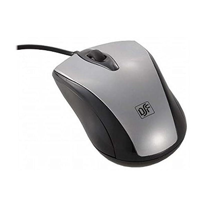 傾斜スペアサイズ光学式マウス Mシルバー