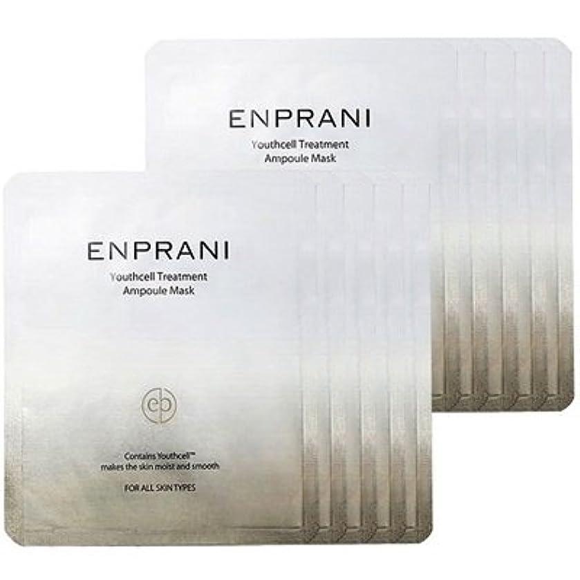 グローブ砂悪行[20枚][エンプラニ]ENPRANI[ユースセル トリートメント アンプル マスクパック (20枚)](Youthcell Treatment Ampoule Mask 20Sheets) [並行輸入品]