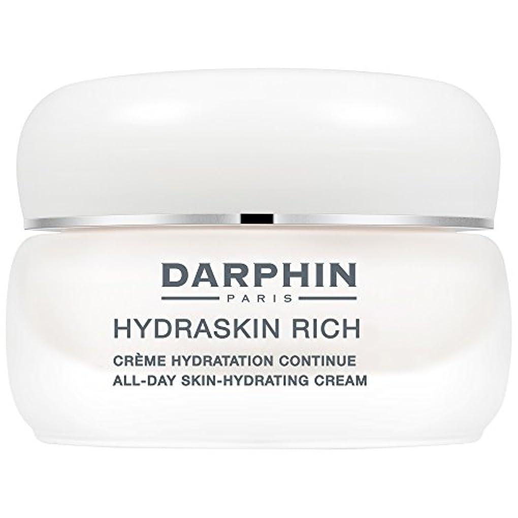 寝具アラスカ最大のダルファンリッチHydraskin、50ミリリットル (Darphin) (x2) - Darphin Hydraskin Rich, 50ml (Pack of 2) [並行輸入品]