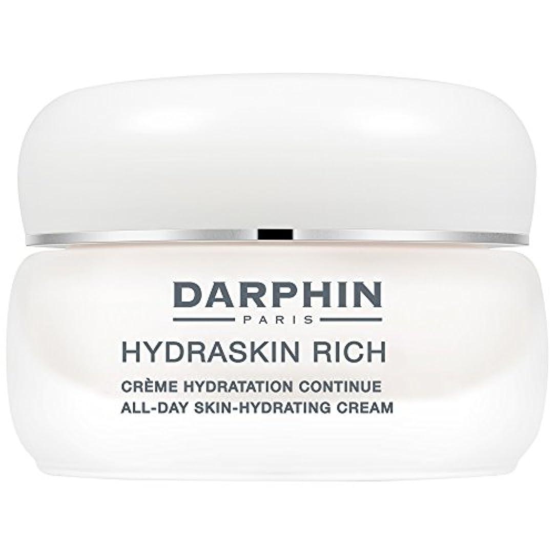 申請者北西ボルトダルファンリッチHydraskin、50ミリリットル (Darphin) - Darphin Hydraskin Rich, 50ml [並行輸入品]