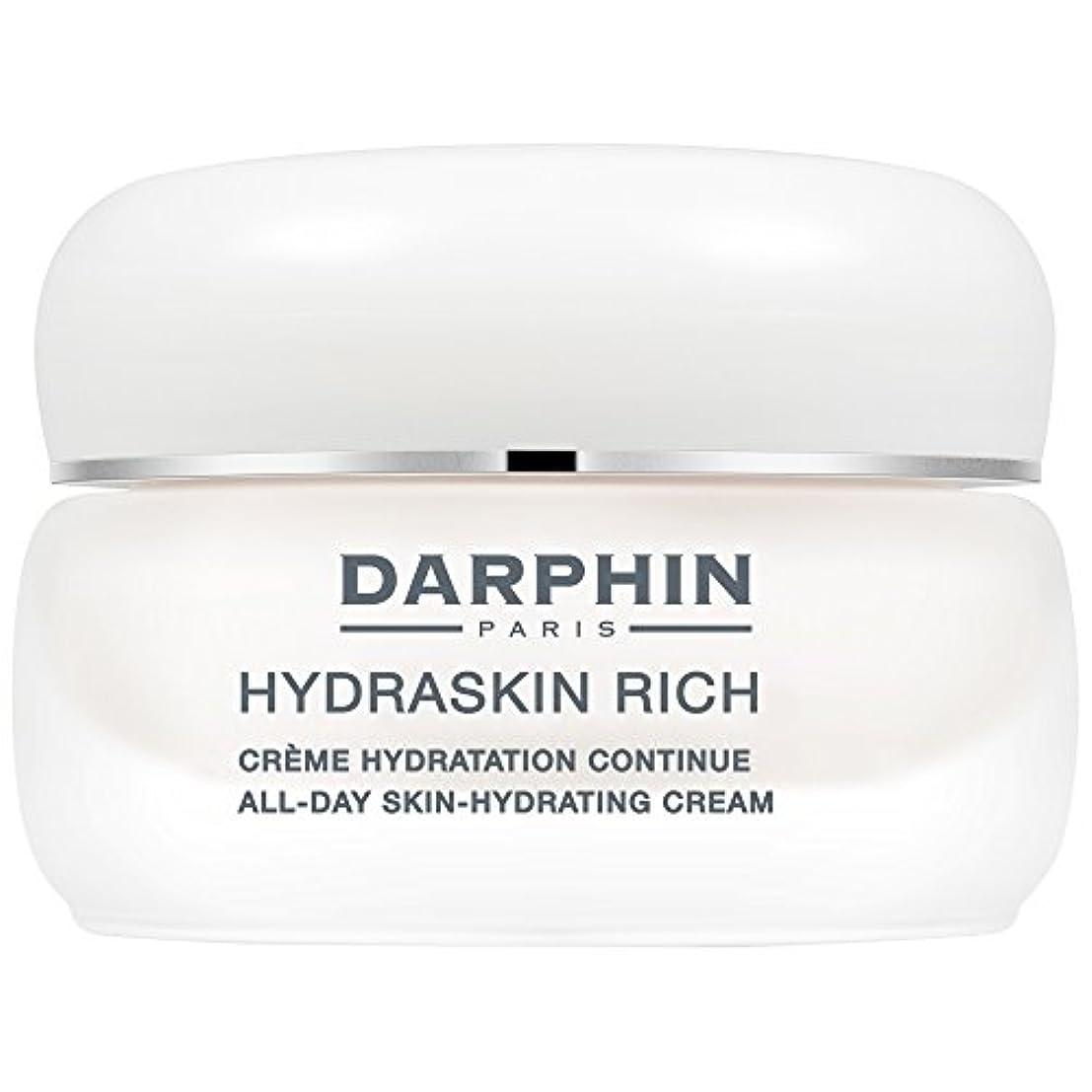 サーキットに行く手順化学者ダルファンリッチHydraskin、50ミリリットル (Darphin) - Darphin Hydraskin Rich, 50ml [並行輸入品]