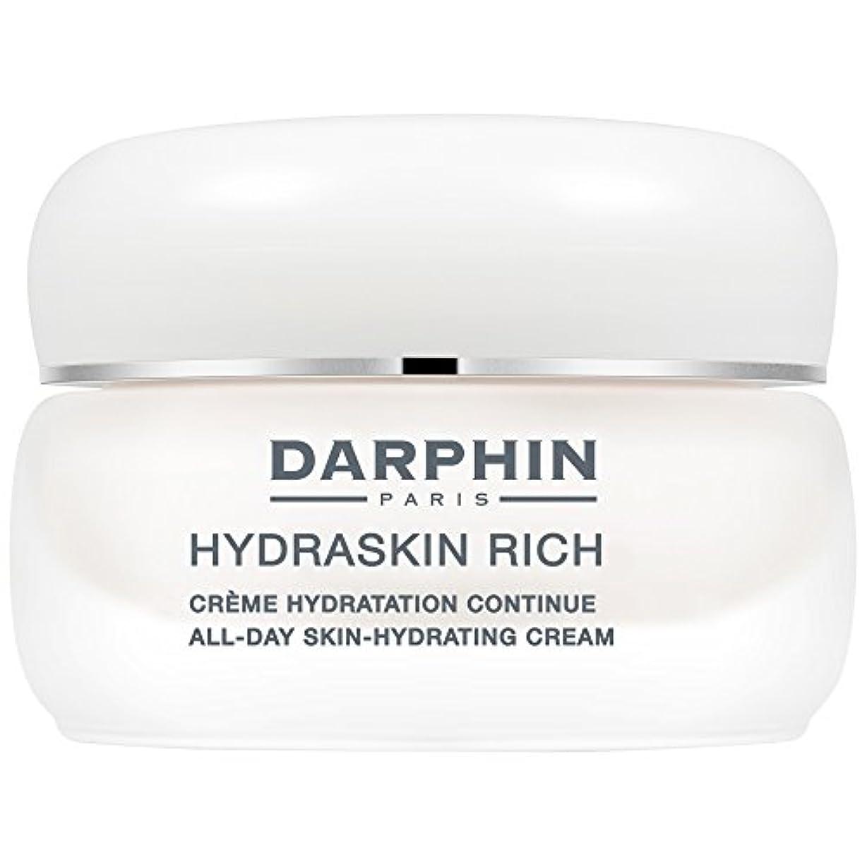 彼はアカデミー肥満ダルファンリッチHydraskin、50ミリリットル (Darphin) (x6) - Darphin Hydraskin Rich, 50ml (Pack of 6) [並行輸入品]