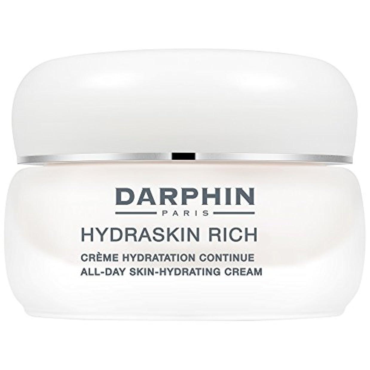 バラエティによってガイドラインダルファンリッチHydraskin、50ミリリットル (Darphin) (x6) - Darphin Hydraskin Rich, 50ml (Pack of 6) [並行輸入品]