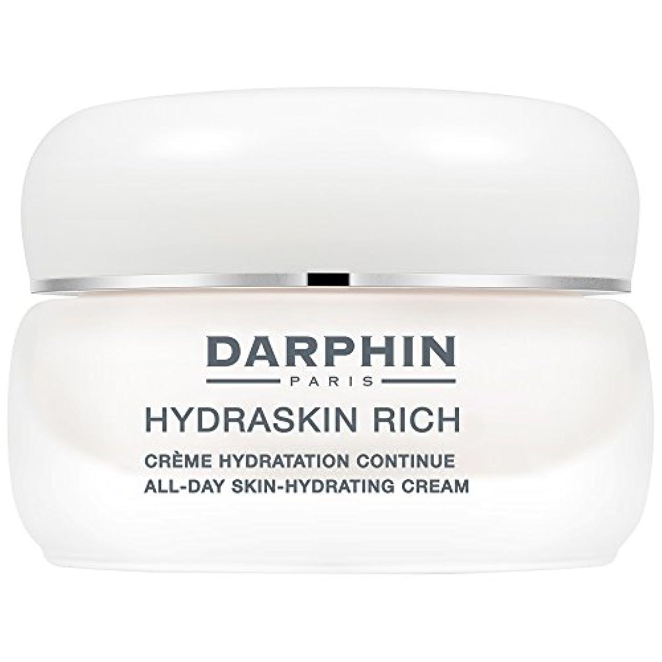 影響を受けやすいです固執レシピダルファンリッチHydraskin、50ミリリットル (Darphin) (x6) - Darphin Hydraskin Rich, 50ml (Pack of 6) [並行輸入品]
