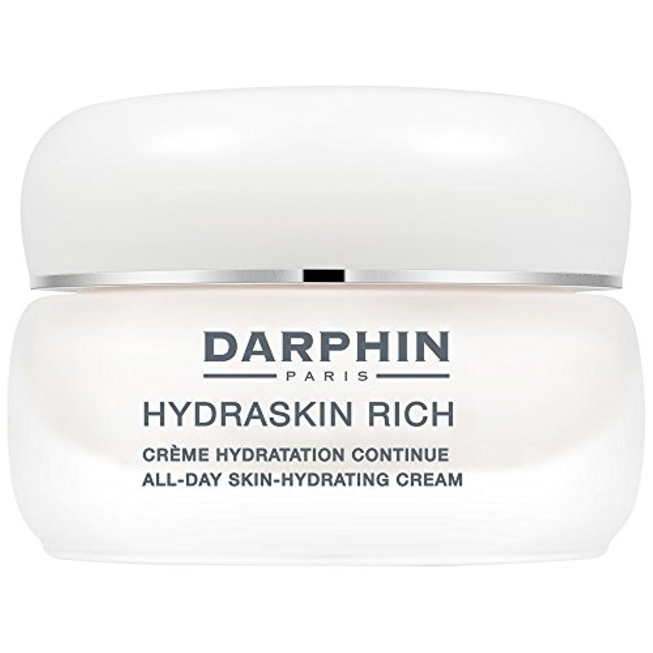おなじみの住む口ひげダルファンリッチHydraskin、50ミリリットル (Darphin) (x2) - Darphin Hydraskin Rich, 50ml (Pack of 2) [並行輸入品]