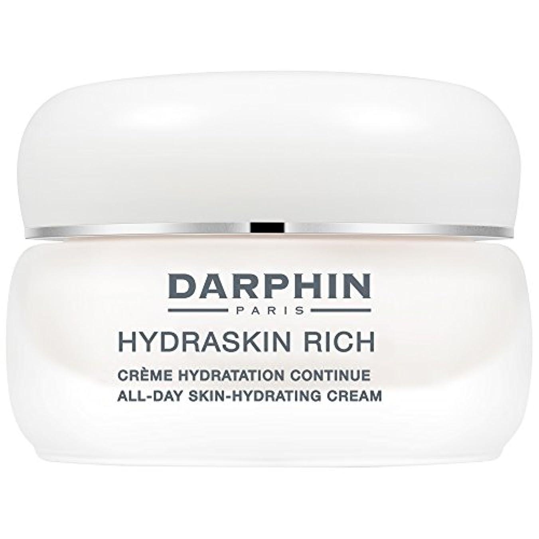 消す桁フルーツ野菜ダルファンリッチHydraskin、50ミリリットル (Darphin) (x6) - Darphin Hydraskin Rich, 50ml (Pack of 6) [並行輸入品]