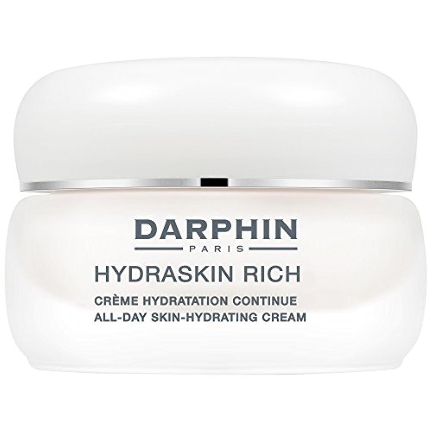 水っぽい所得推測ダルファンリッチHydraskin、50ミリリットル (Darphin) (x6) - Darphin Hydraskin Rich, 50ml (Pack of 6) [並行輸入品]