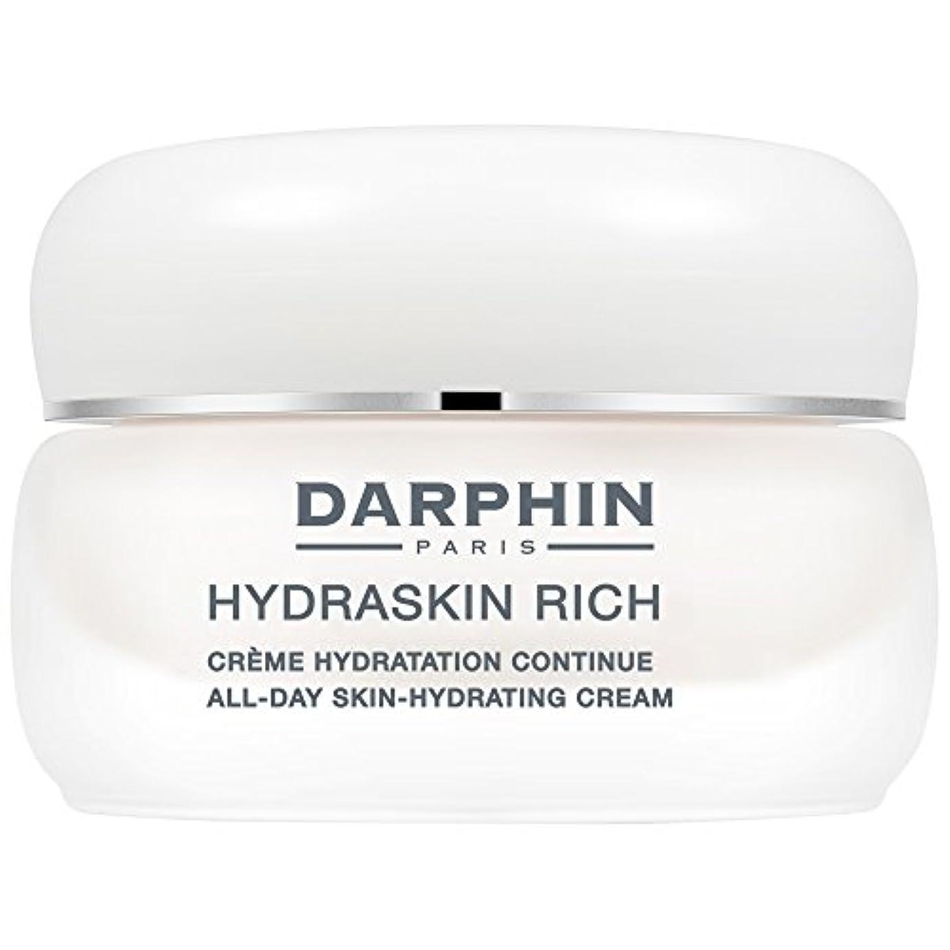 白い症状やろうダルファンリッチHydraskin、50ミリリットル (Darphin) (x2) - Darphin Hydraskin Rich, 50ml (Pack of 2) [並行輸入品]