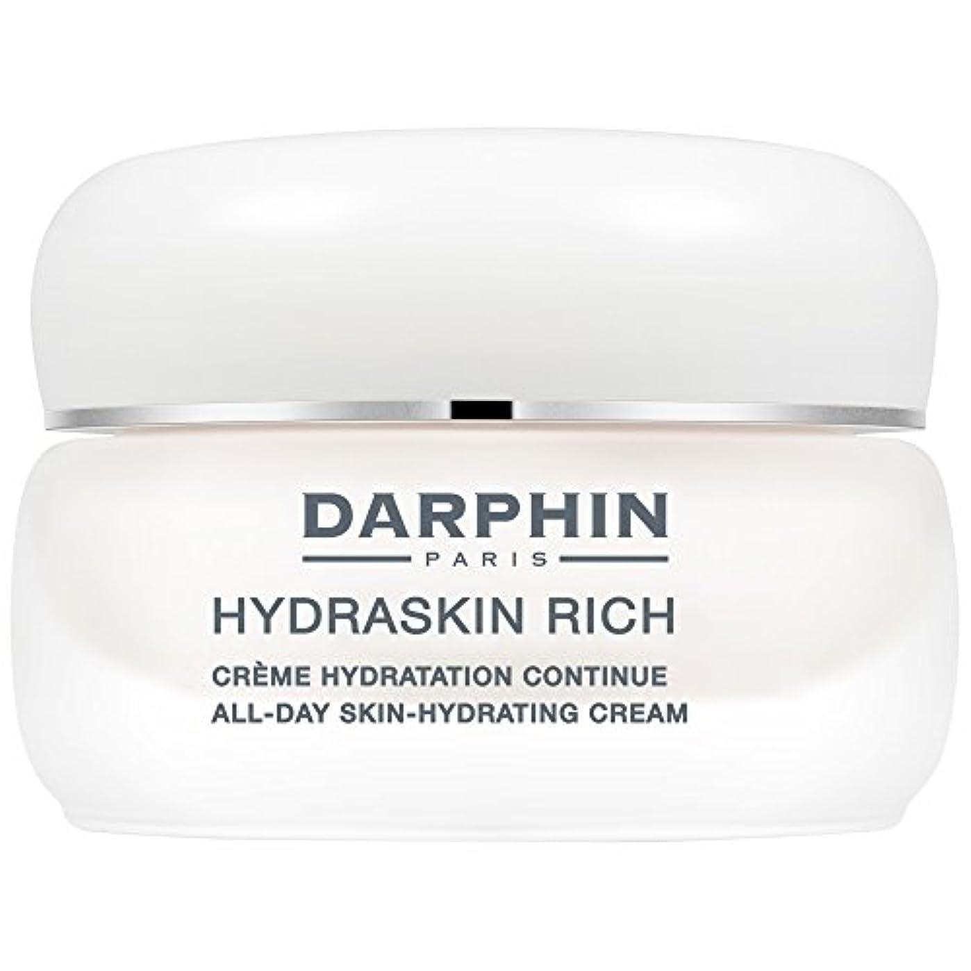 トライアスリートジョガー配るダルファンリッチHydraskin、50ミリリットル (Darphin) (x6) - Darphin Hydraskin Rich, 50ml (Pack of 6) [並行輸入品]