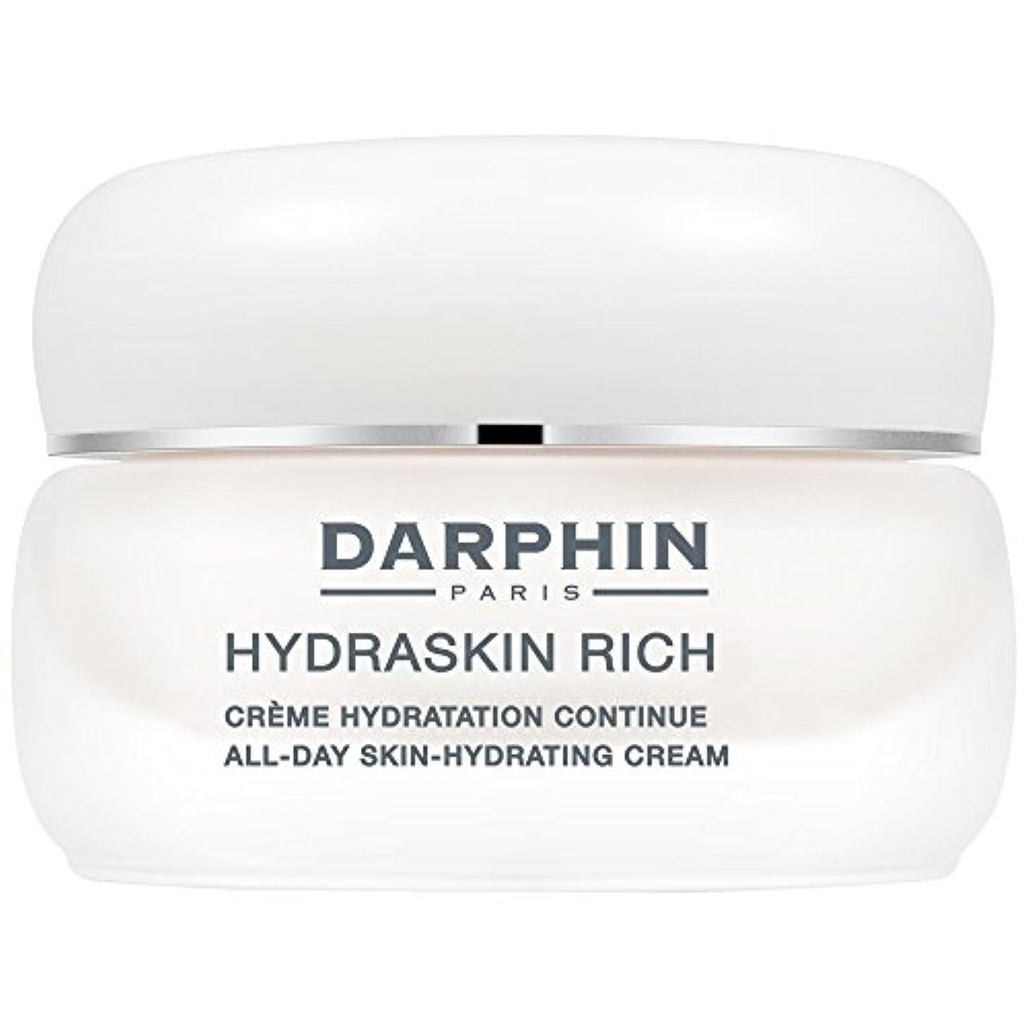 貧困飲食店ペインティングダルファンリッチHydraskin、50ミリリットル (Darphin) - Darphin Hydraskin Rich, 50ml [並行輸入品]