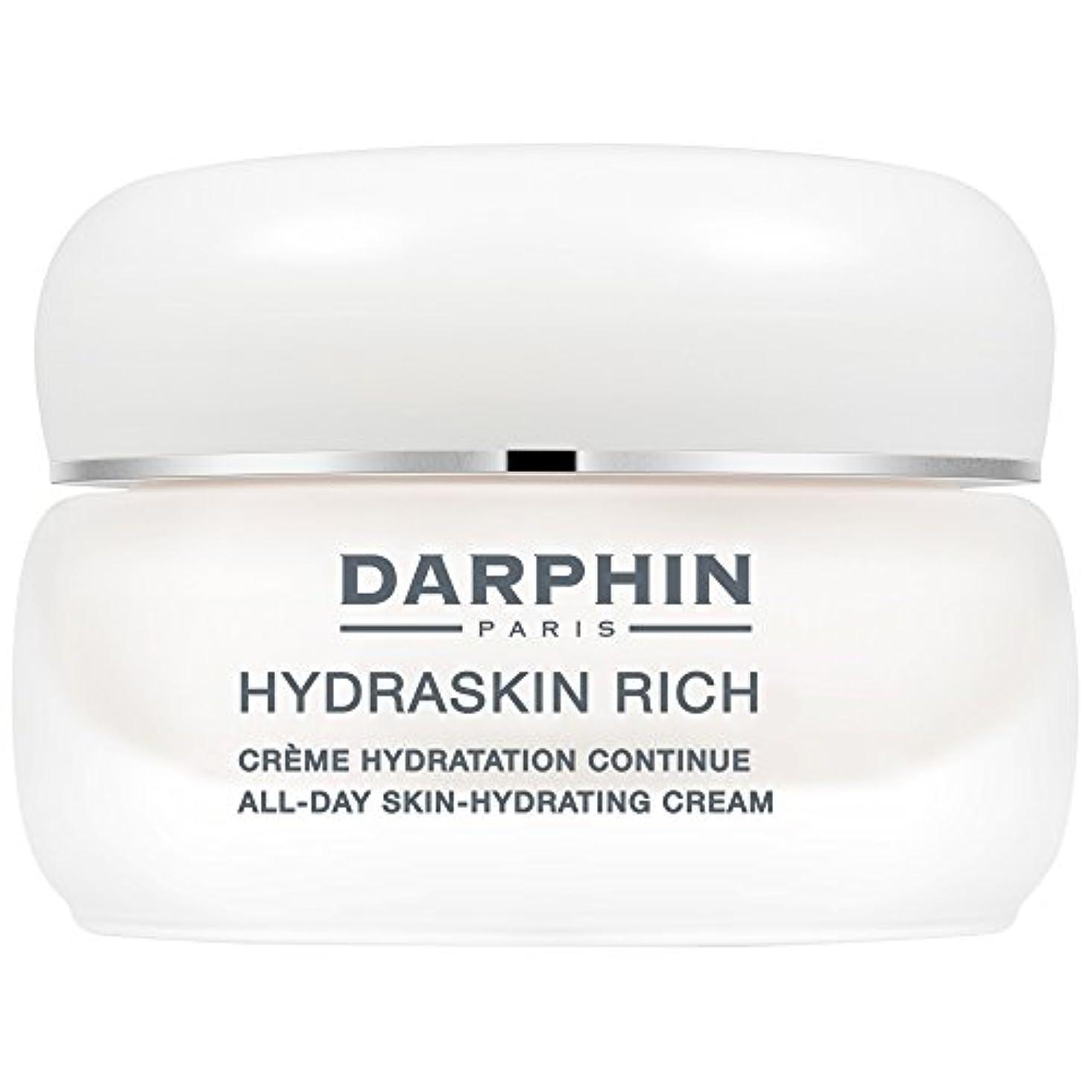 非難不良品撤回するダルファンリッチHydraskin、50ミリリットル (Darphin) (x6) - Darphin Hydraskin Rich, 50ml (Pack of 6) [並行輸入品]