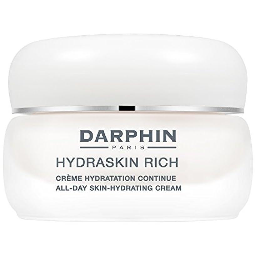 パニック新鮮なより多いダルファンリッチHydraskin、50ミリリットル (Darphin) - Darphin Hydraskin Rich, 50ml [並行輸入品]
