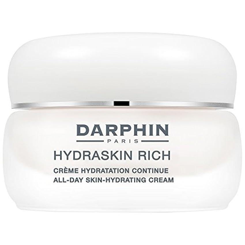 クライマックス教室細断ダルファンリッチHydraskin、50ミリリットル (Darphin) - Darphin Hydraskin Rich, 50ml [並行輸入品]