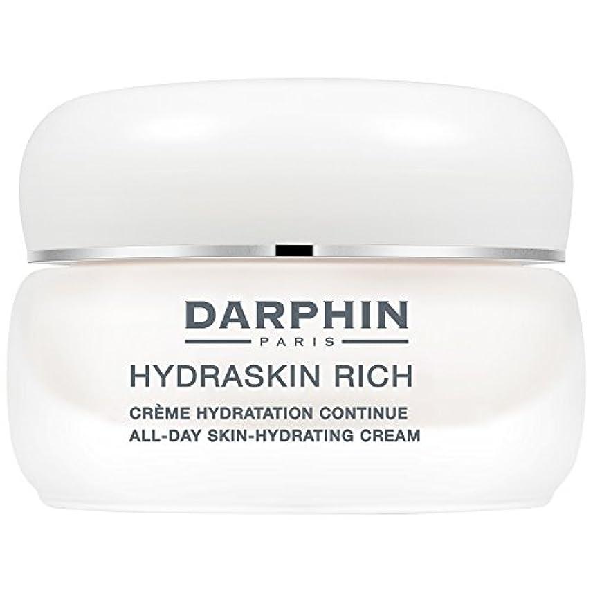 粒相手ドラッグダルファンリッチHydraskin、50ミリリットル (Darphin) - Darphin Hydraskin Rich, 50ml [並行輸入品]