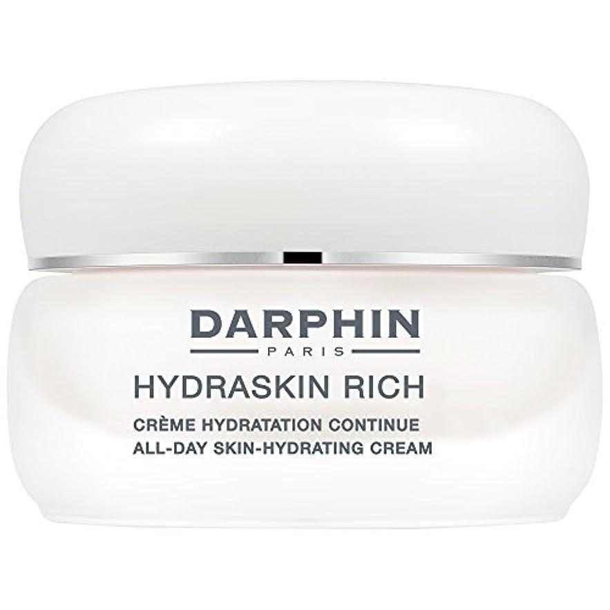 貸し手ブロックするどれでもダルファンリッチHydraskin、50ミリリットル (Darphin) - Darphin Hydraskin Rich, 50ml [並行輸入品]