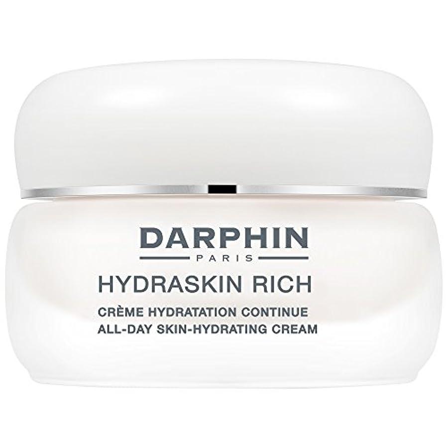 汚染バッテリーエジプトダルファンリッチHydraskin、50ミリリットル (Darphin) (x6) - Darphin Hydraskin Rich, 50ml (Pack of 6) [並行輸入品]