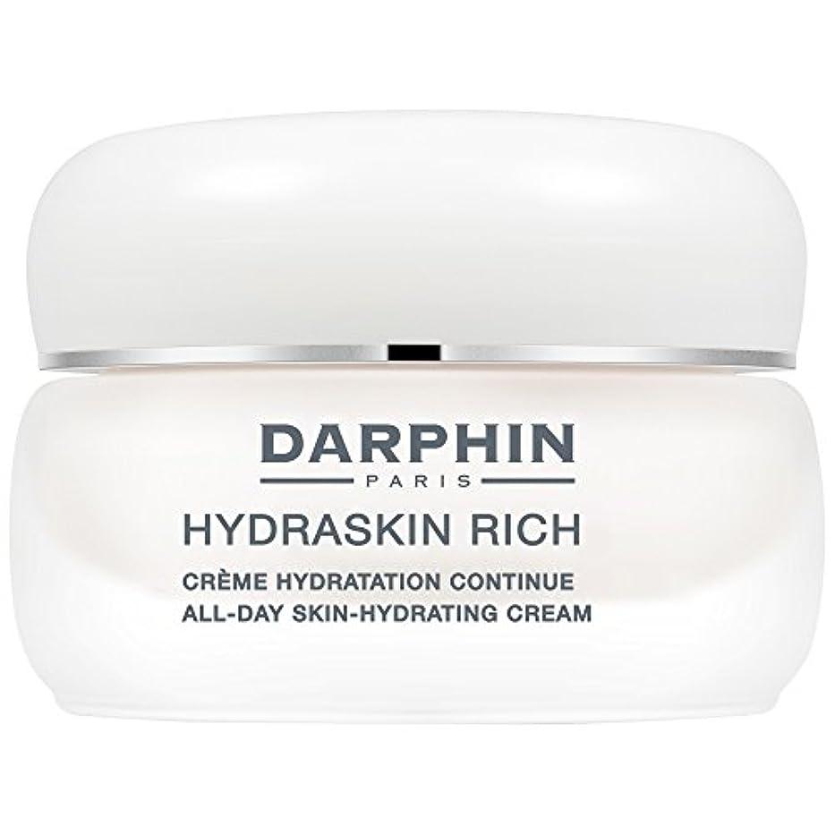 軍家事対処ダルファンリッチHydraskin、50ミリリットル (Darphin) (x6) - Darphin Hydraskin Rich, 50ml (Pack of 6) [並行輸入品]