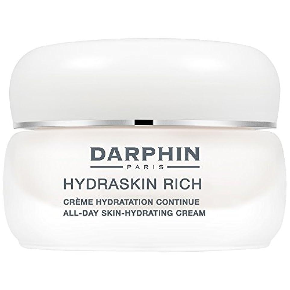 パブチーフ密輸ダルファンリッチHydraskin、50ミリリットル (Darphin) (x6) - Darphin Hydraskin Rich, 50ml (Pack of 6) [並行輸入品]