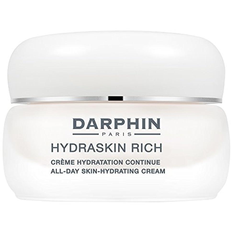 率直な中性マングルダルファンリッチHydraskin、50ミリリットル (Darphin) (x6) - Darphin Hydraskin Rich, 50ml (Pack of 6) [並行輸入品]