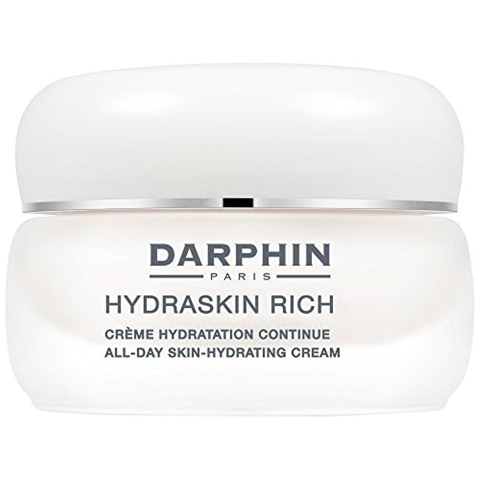 論争的を除く強要ダルファンリッチHydraskin、50ミリリットル (Darphin) - Darphin Hydraskin Rich, 50ml [並行輸入品]