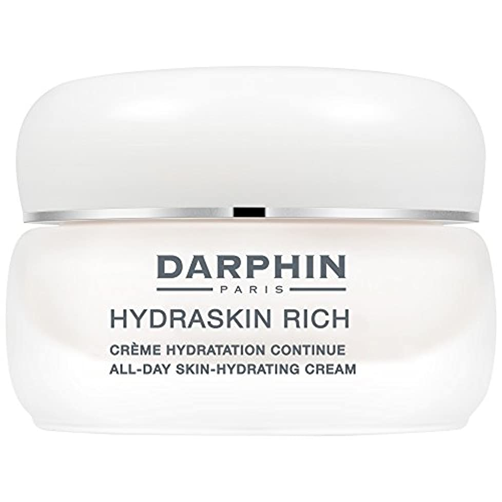 チャレンジ雇った陸軍ダルファンリッチHydraskin、50ミリリットル (Darphin) - Darphin Hydraskin Rich, 50ml [並行輸入品]