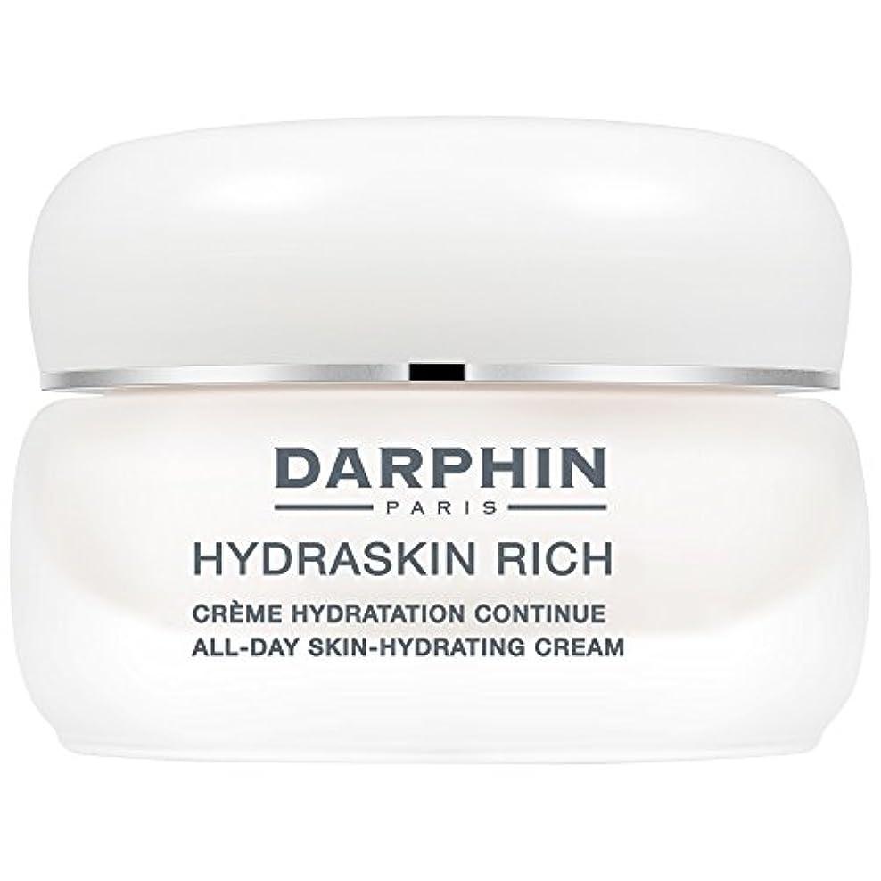 パンダ箱代名詞ダルファンリッチHydraskin、50ミリリットル (Darphin) (x6) - Darphin Hydraskin Rich, 50ml (Pack of 6) [並行輸入品]