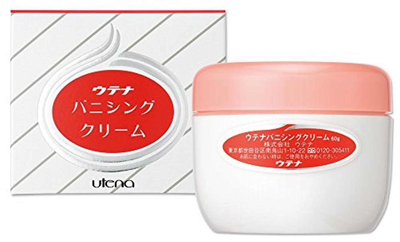 誇大妄想ロマンチック浜辺ウテナ バニシングクリーム 60g
