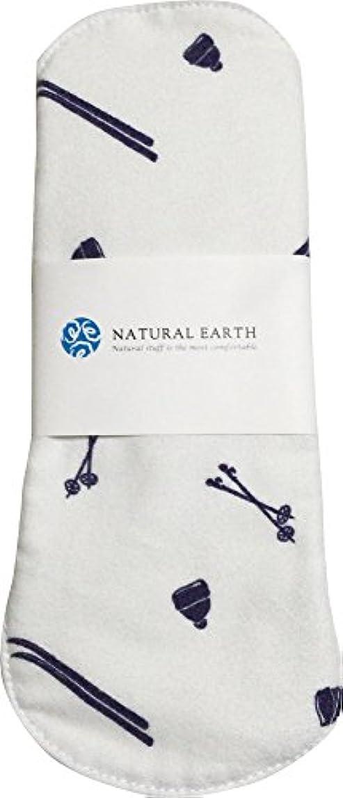 のいたずら中傷NATURAL EARTH [ナチュラルアース] 一体型 手作り 布ナプキン 防水布付き 【スキーホワイト 普通の日用 レギュラーサイズ 23cm】 <防水布を使用していますのでモレずに安心!>