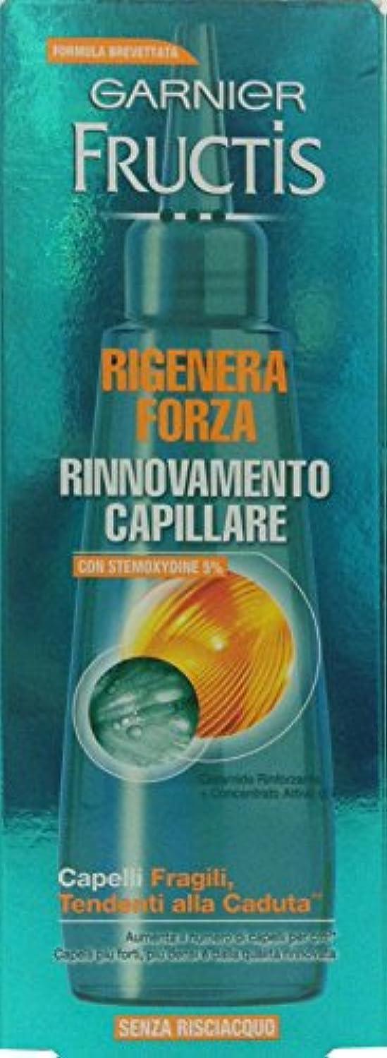 ポータブルブラウン召集する6 x Fructis Lotion regeneriert Forza Erneuerung Kapillare 84 ml
