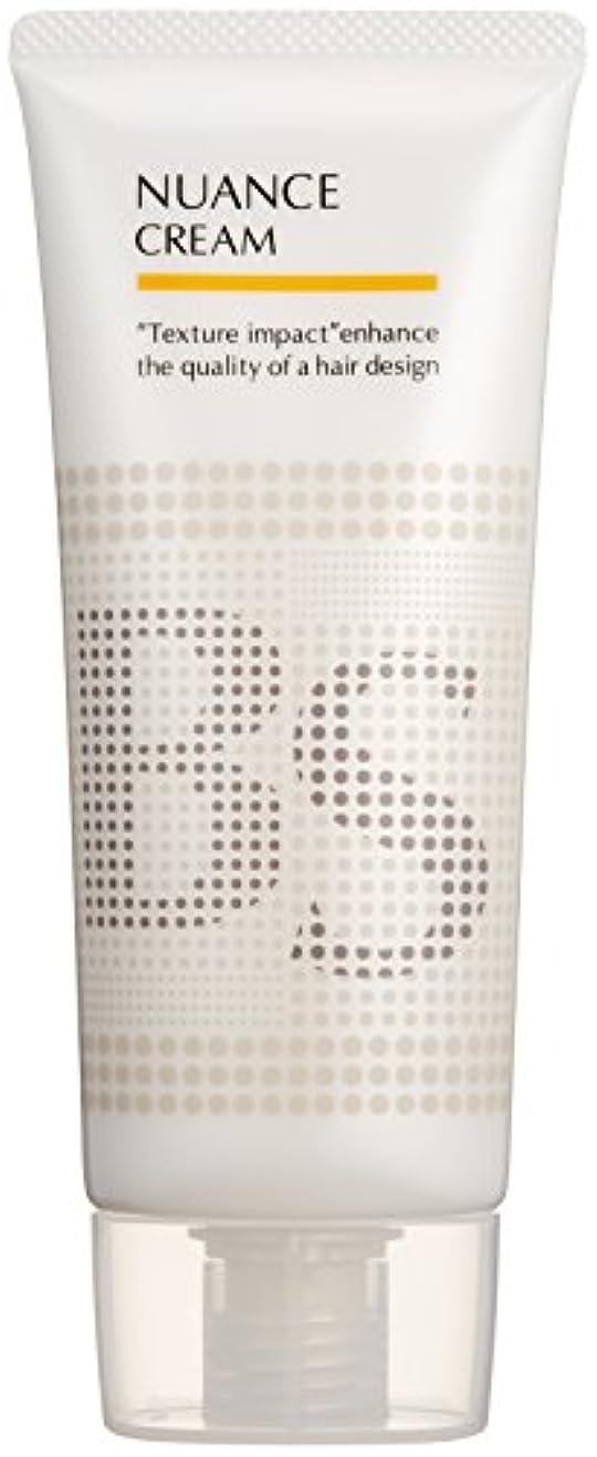 自発的名目上のレンダーBSスタイリング ニュアンスクリーム 100g