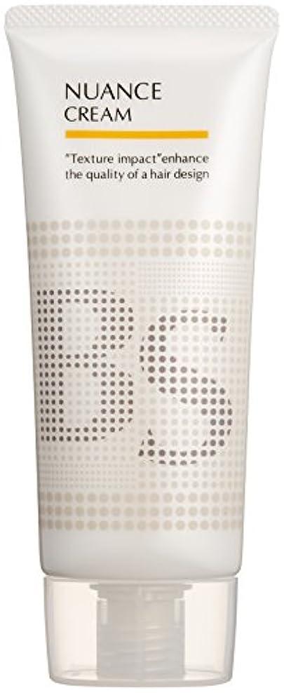 ファックストムオードリース基本的なBSスタイリング ニュアンスクリーム 100g