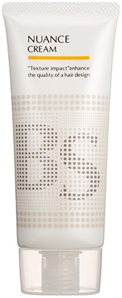 ボトル毎月間接的BSスタイリング ニュアンスクリーム 100g