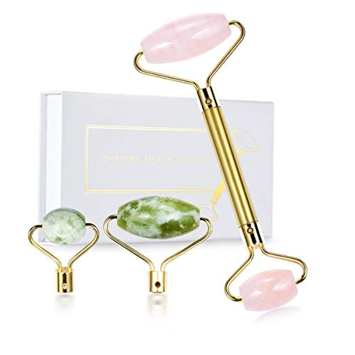 専門藤色熱望するEcho & Kern DIY組み立てローズクォーツフェイスマッサジローラー& グリーンアベンチュリンの美顔ローラーフェイスローラー 4-in-1 Natural Rose Quartz & Jade Roller Set...