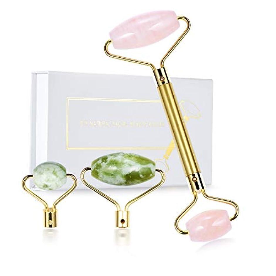 概要小道具どちらかEcho & Kern DIY組み立てローズクォーツフェイスマッサジローラー& グリーンアベンチュリンの美顔ローラーフェイスローラー 4-in-1 Natural Rose Quartz & Jade Roller Set...