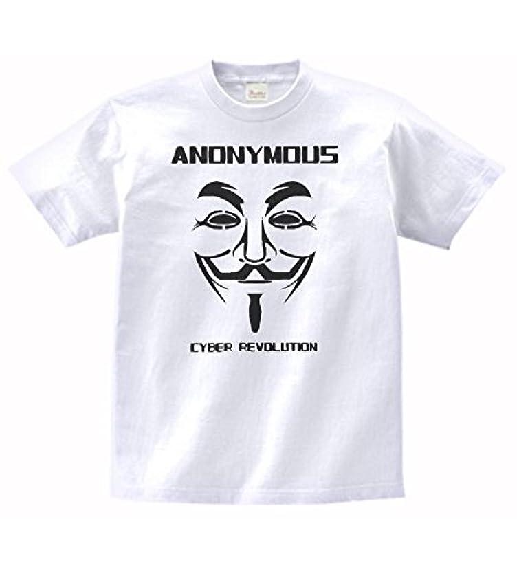 アクセスできない抜本的なアンカー【ノーブランド品】 おもしろ デザイン Tシャツ ANONYMOUS アノニマス  白 MLサイズ