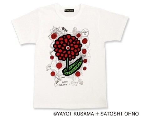 24時間テレビ 2013 チャリティーTシャツ 白 Sサイズ 嵐 大野智 チャリT グッズ