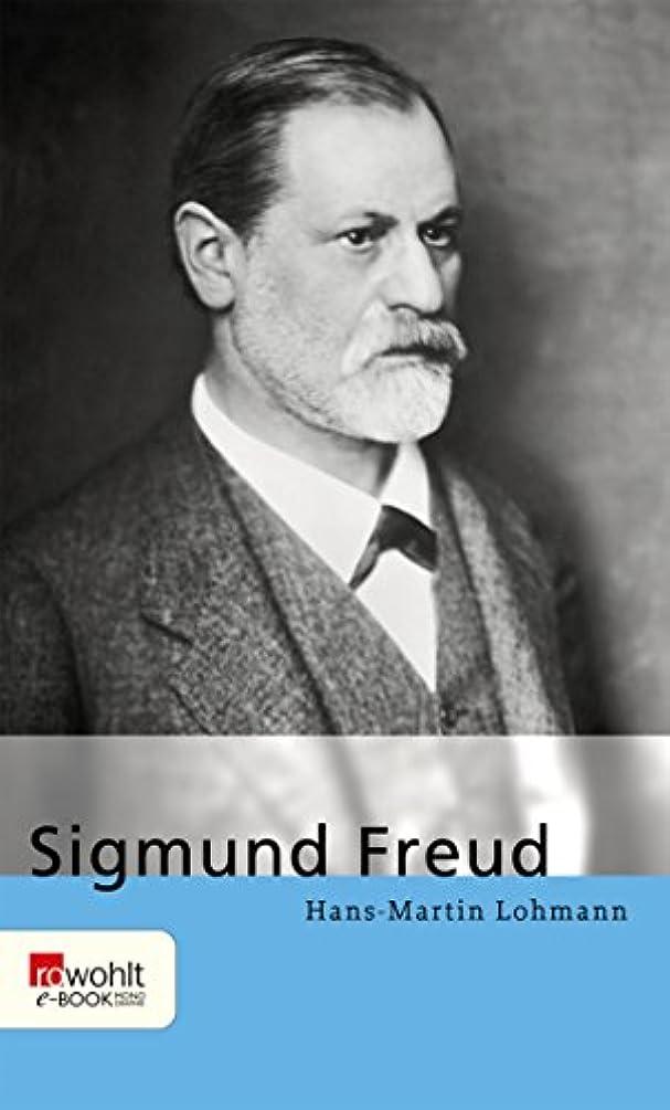 湖移行同情Sigmund Freud (Rowohlt Monographie) (German Edition)