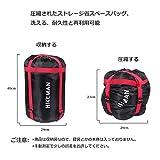 caffmo コンプレッションバッグ 携帯スタッフサック 大容量 軽量 耐摩耗 丈夫 寝袋&衣類が収納可能 画像