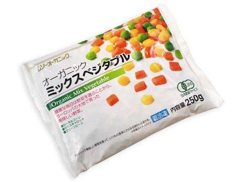 冷凍野菜 有機JAS オーガニック冷凍ミックスベジタブル MUSO 250g