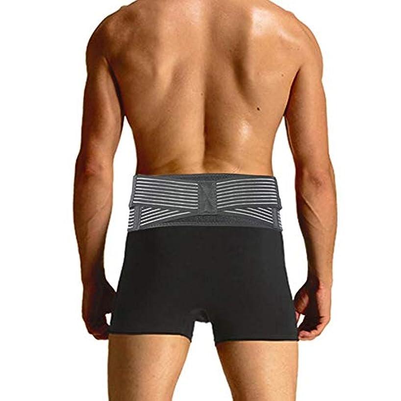 感情のパースブラックボロウ予測女性と男性のためのSiジョイントサポートベルト転子ベルトは坐骨神経痛、骨盤、腰と脚の痛み、腰部サポートベルトフィット仙腸ベルトと腰部ヒップブレースを軽減します!