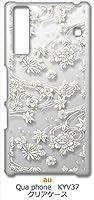 sslink KYV37 Qua phone キュアフォン クリア ハードケース ip1034 和柄 花柄 もみじ 菊 牡丹 花柄 (ホワイト) スマホ ケース スマートフォン カバー カスタム ジャケット au