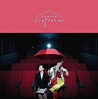 【早期購入特典あり】Fiction e.p(初回生産限定盤)(DVD付)(「Fiction e.p」オリジナルステッカー(一般店舗 ver.)付)