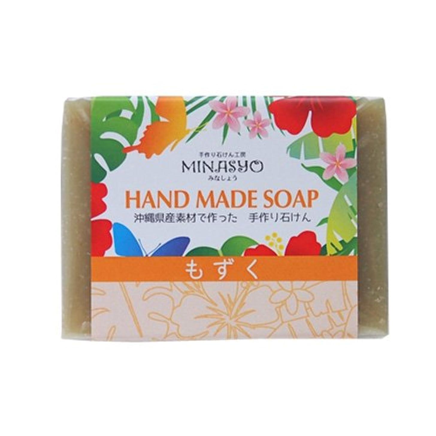 発見研究スリッパ洗顔石鹸 固形 無添加 保湿 敏感肌 乾燥肌 手作りもずく石鹸