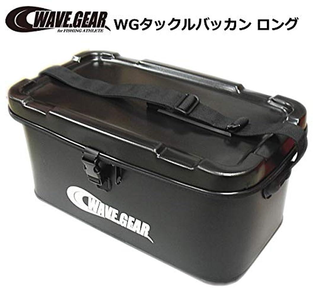 ステーキアカデミー年次ウェブギア(Wave Gear) WG????????????? 黒 WG4312