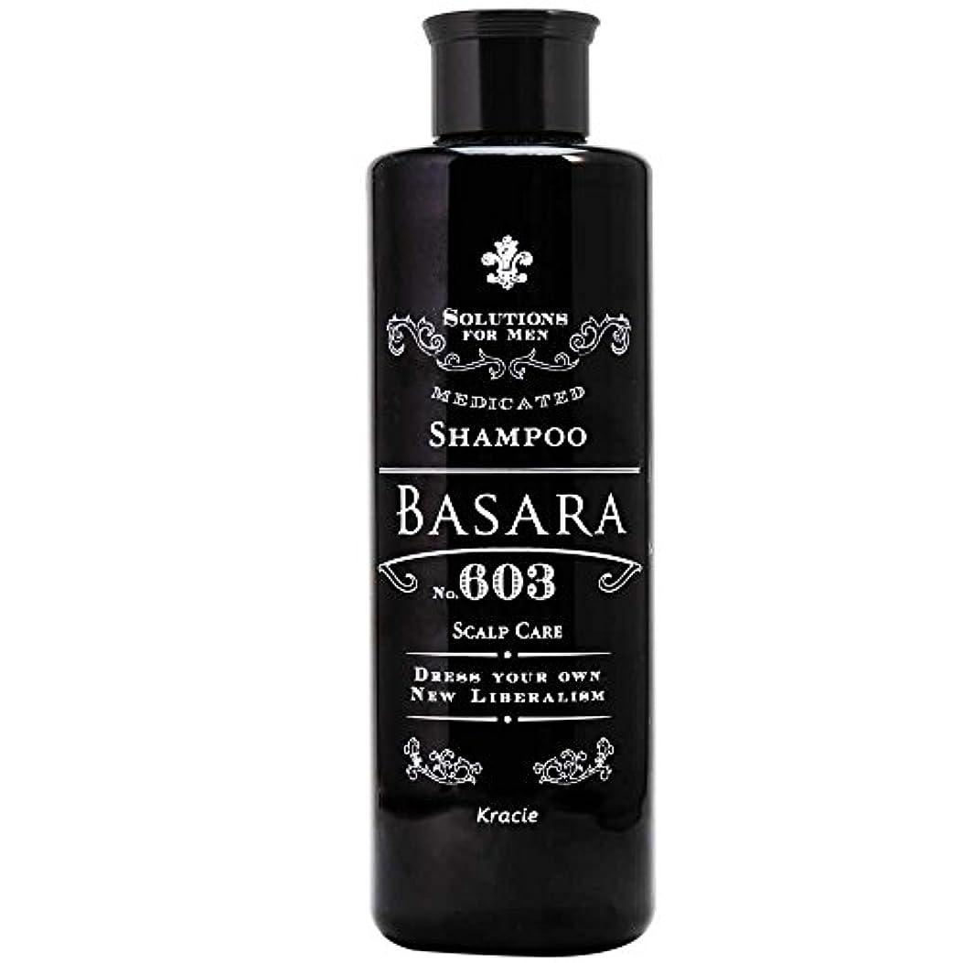 光のパッド給料クラシエ バサラ 603 薬用スカルプシャンプー 250ml