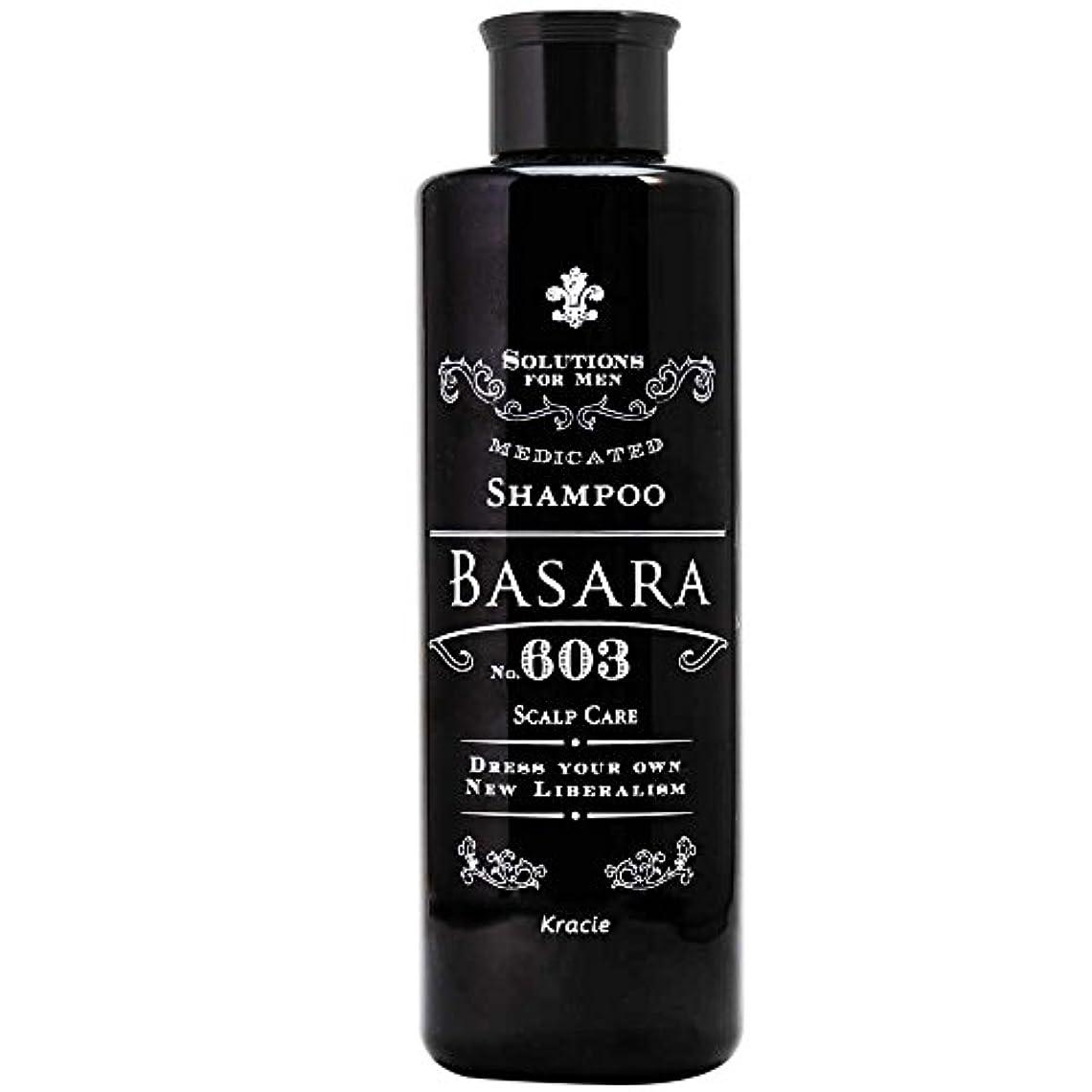 クラシエ バサラ 603 薬用スカルプシャンプー 250ml